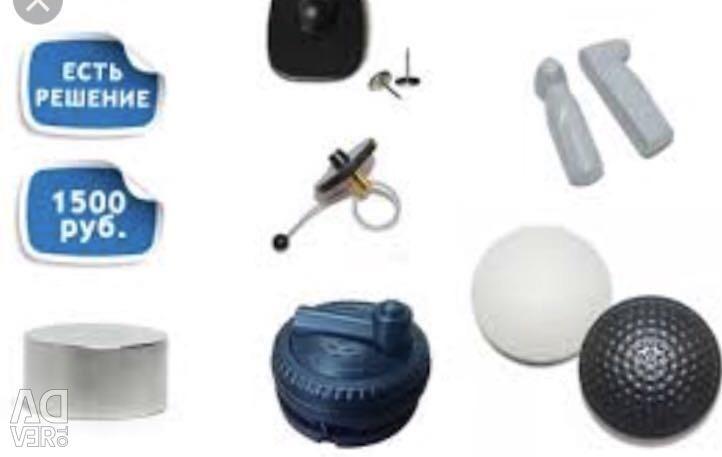 Dispozitiv pentru scoaterea clemelor din haine