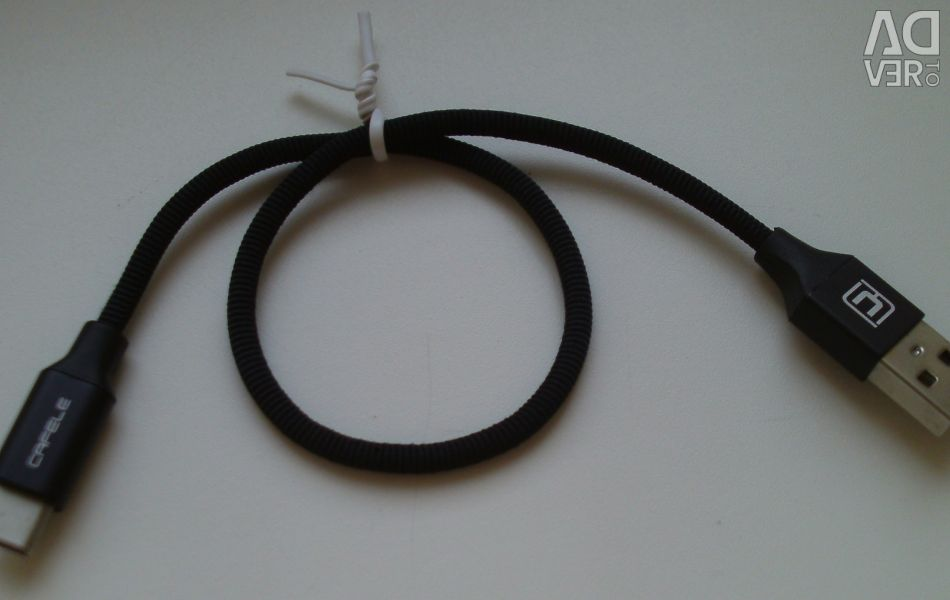 Black USB cable (dad) - USB-C (dad). Length 30s