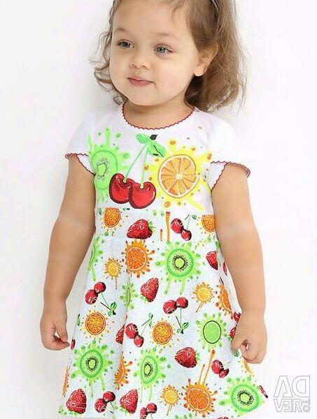 Dress 104-110