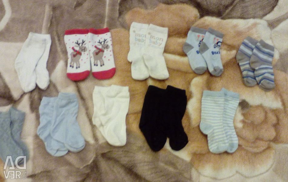 For all 10 pairs of socks