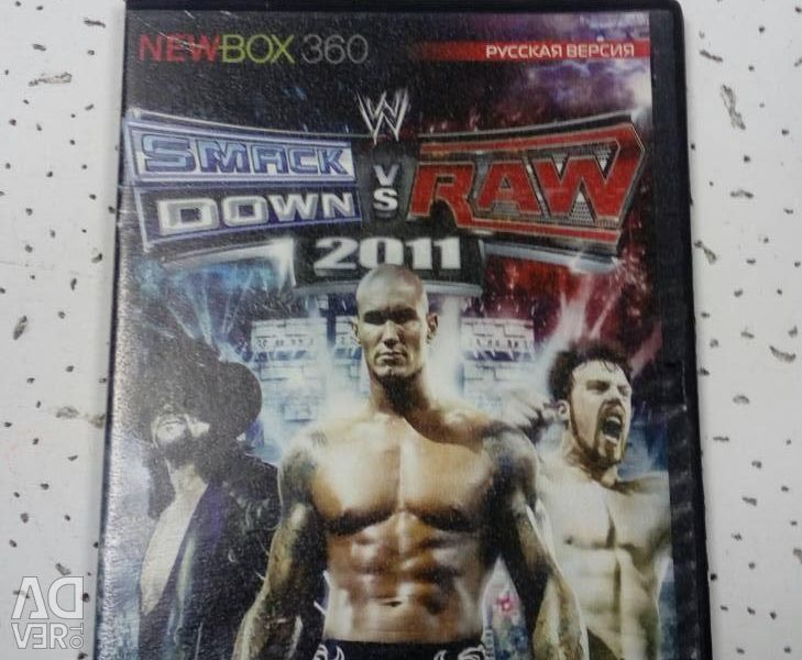 WWE Smackdown vs Raw 2011 XBOX 360 Drive