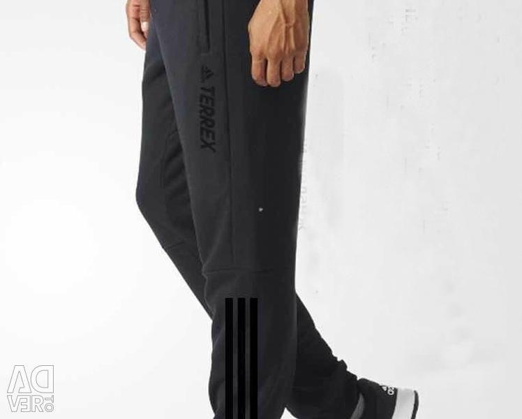 Adidas terrex pants