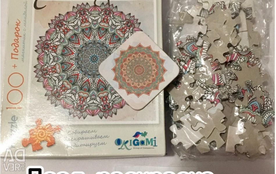 Puzzle - Coloring - Antistress