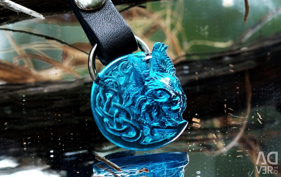 Key ring with a trot