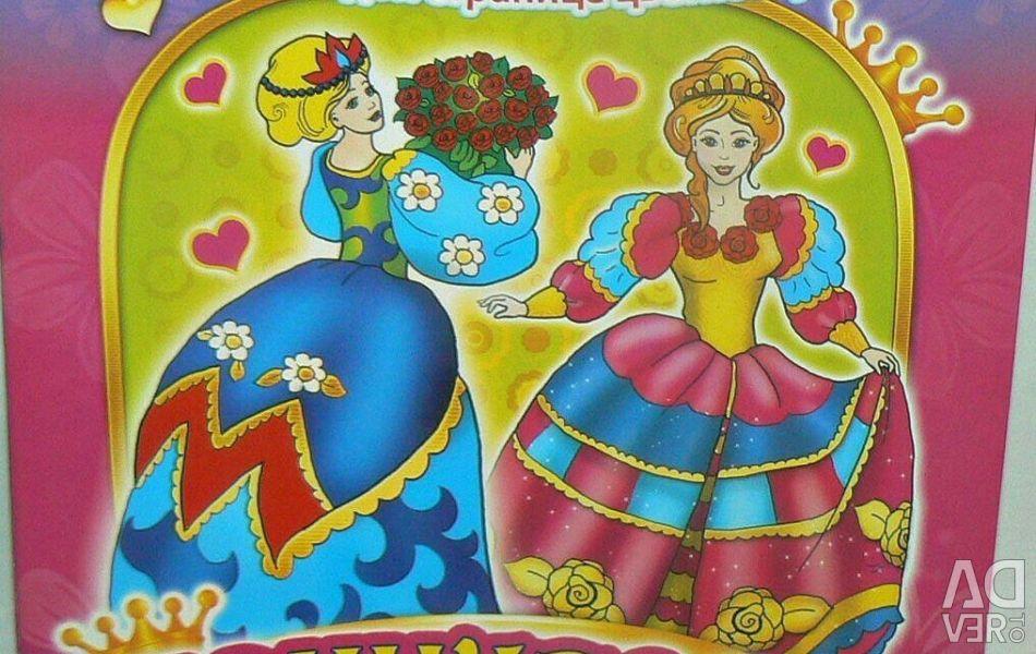 Colorarea (A4) Prințesă.