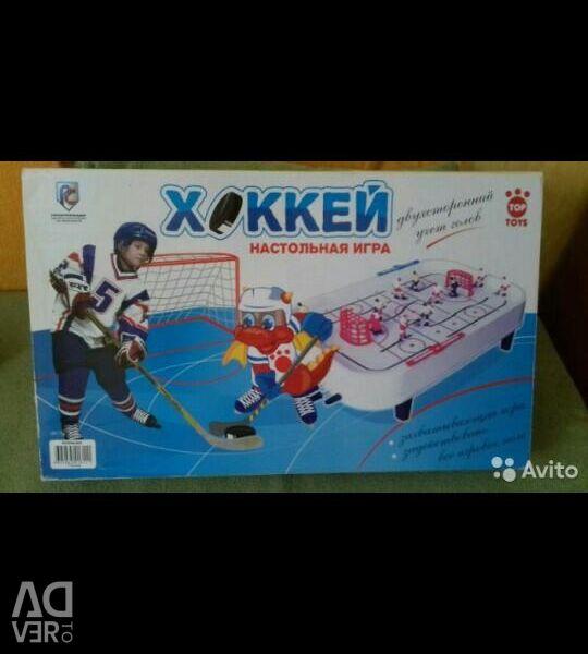 Game - Table Hockey