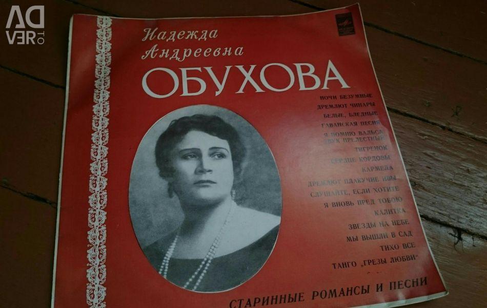 Înregistrări ale URSS