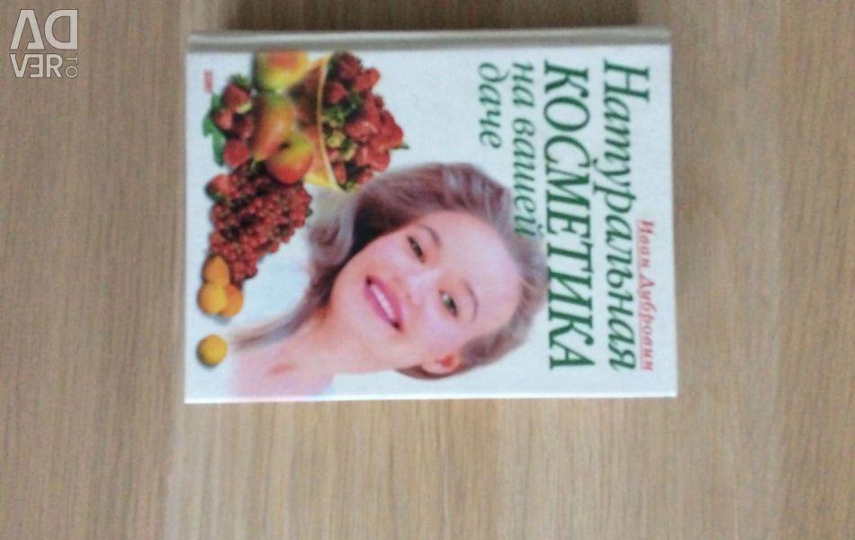 Natural Cosmetics Book