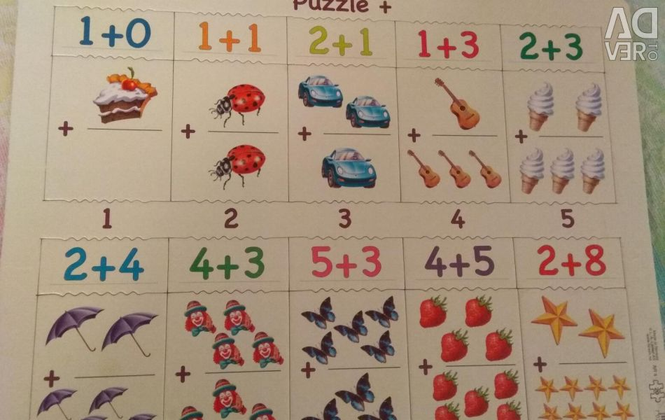Larsen puzzle, addition 1-10