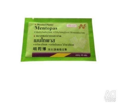 Mentopas Anesthetic Adhesive Thailand