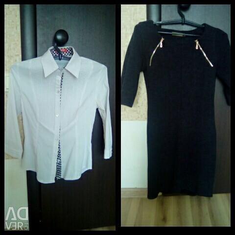New blouse dress