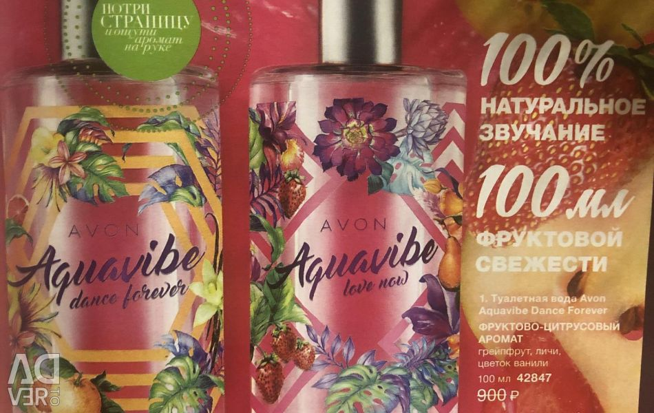 Perfume aquavibe