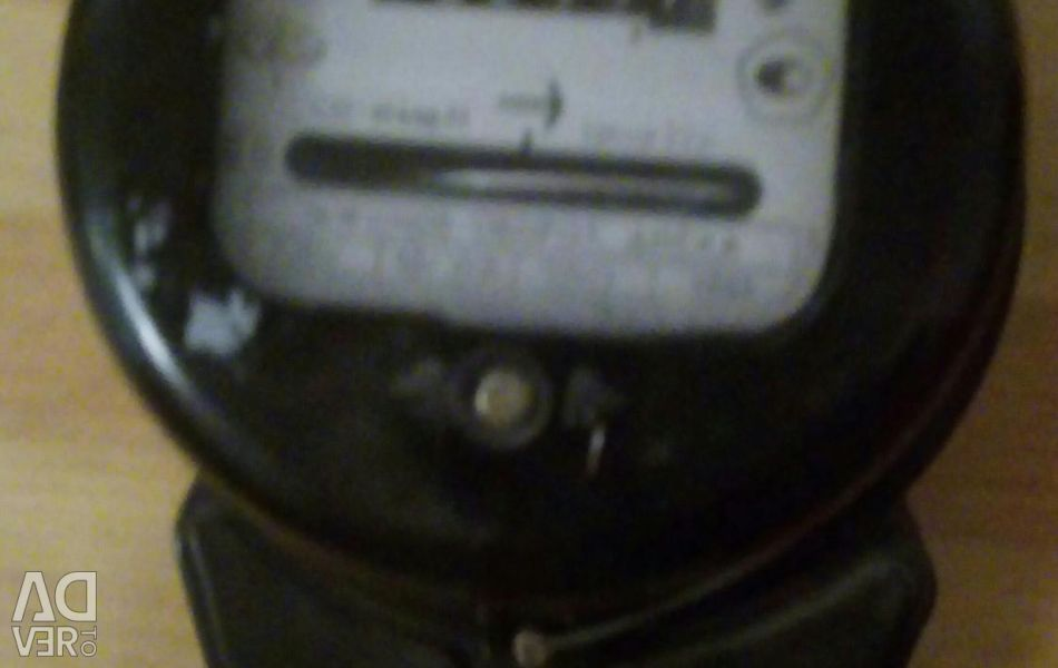 Used electric meter
