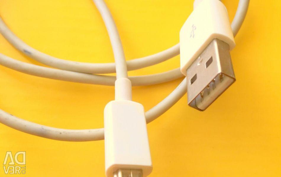 Кабель типа USB 2.0 - mini USB 5