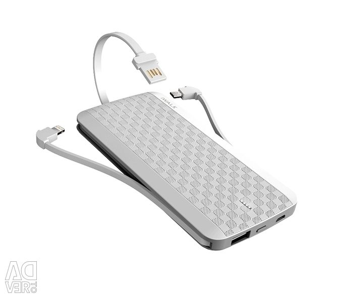 IWALK Scorpion Powerbank 8000mAh with Cables White