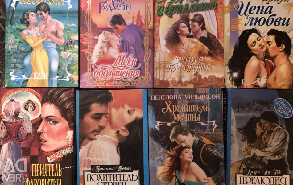 A collection of love novels 8 books