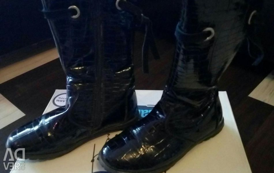 Boots fall 33r