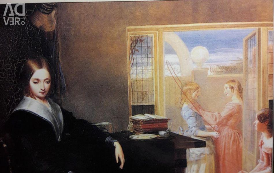Jane austen βιβλίο 2 μυθιστόρημα
