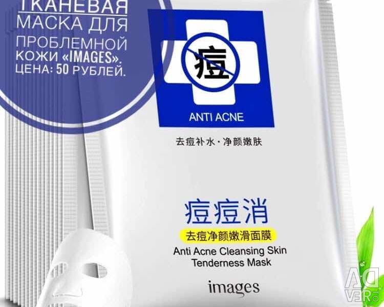 Soothing fabric mask for problem skin