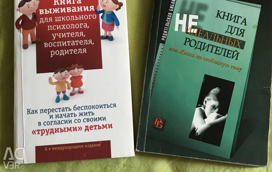 Cărți pentru a ajuta la creșterea copiilor