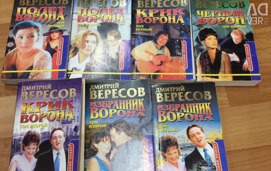 Books For each volume of 30 rubles.