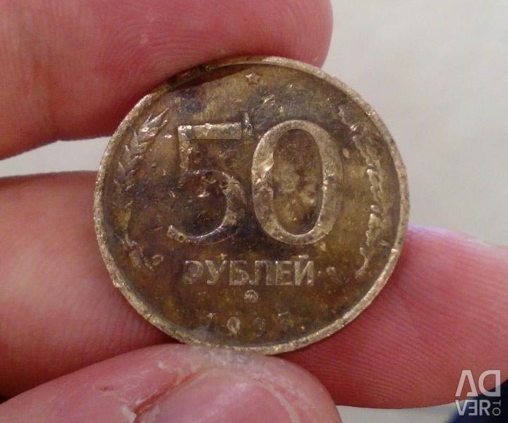 50 de ruble 1993