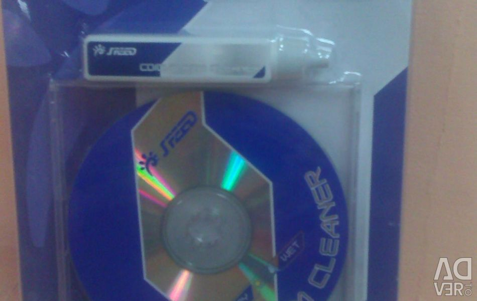 Cleaning disk for CD and DVD drives