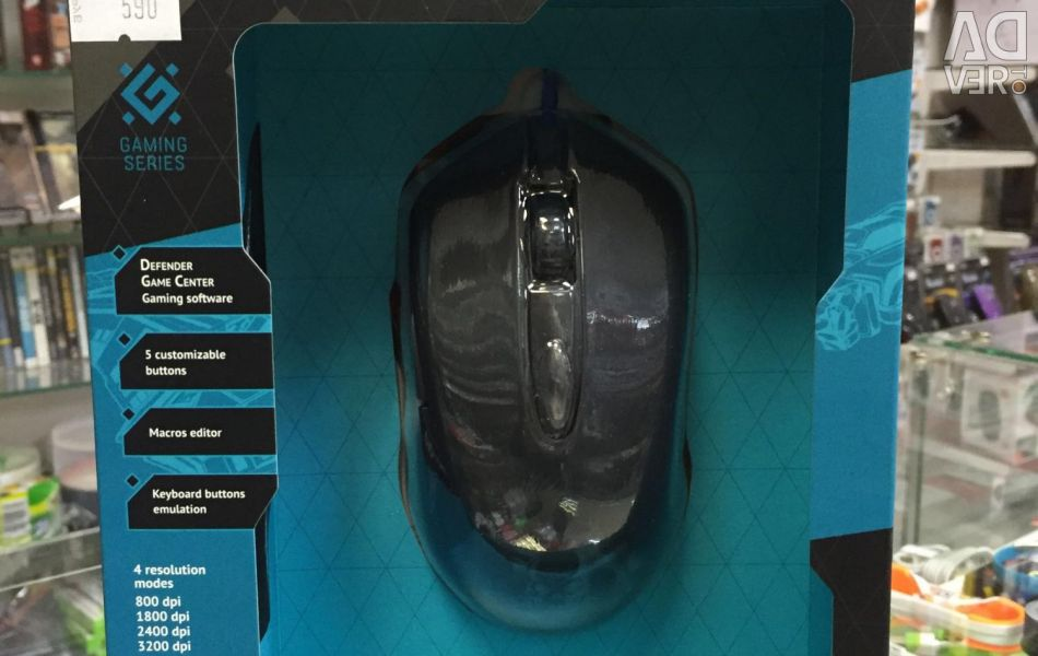 Gaming mouse + game pad Defender