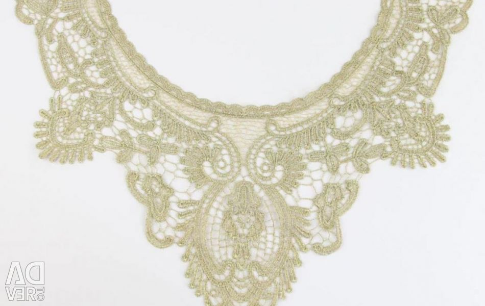 Collar, Trim, accesorii pentru cusut