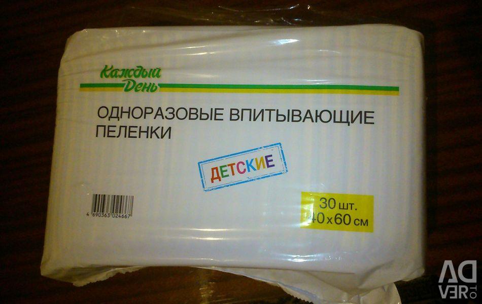 Baby diaper new packaging
