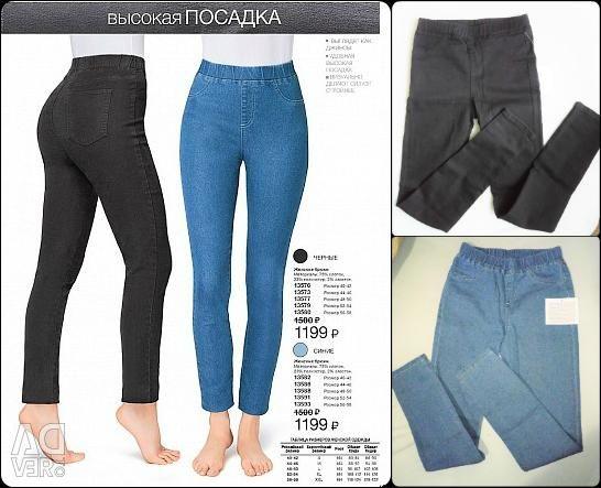 Pantaloni de mărimea 42-44 cu o curea cu bandă elastică