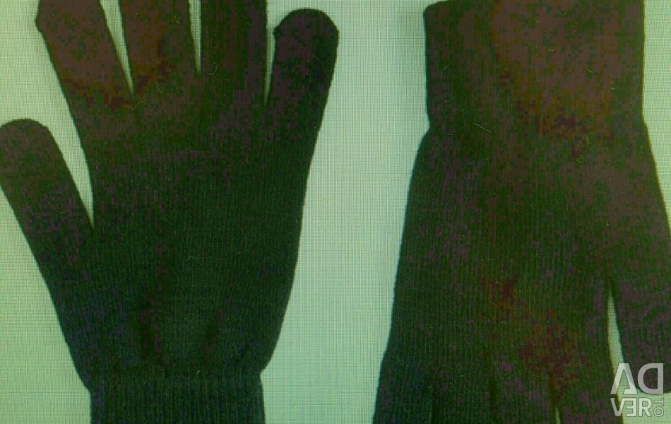 Gloves new