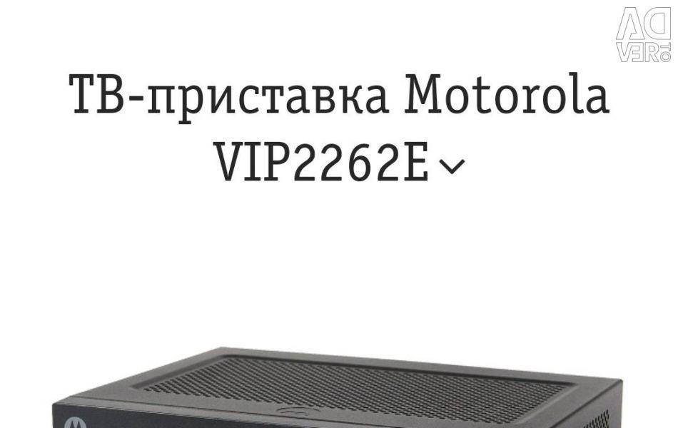 New TV box for Motorola
