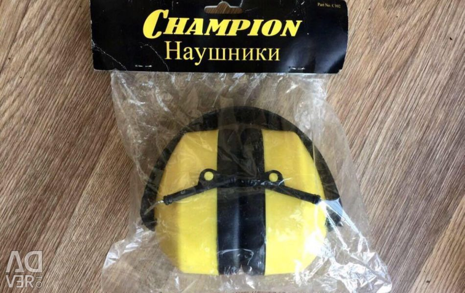 CHAMPION C1002 noise-canceling headphones