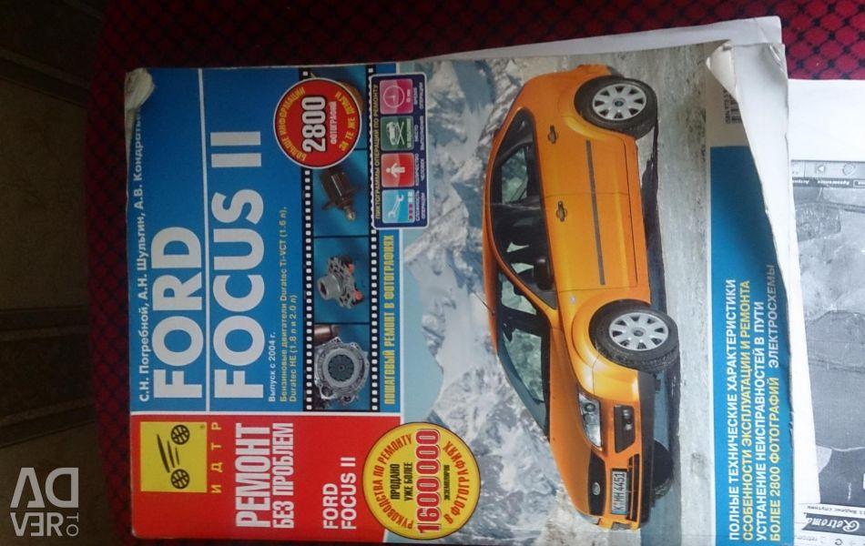 Book repair Ford Focus