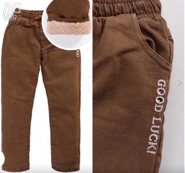 Bir çocuk için sıcak pantolon