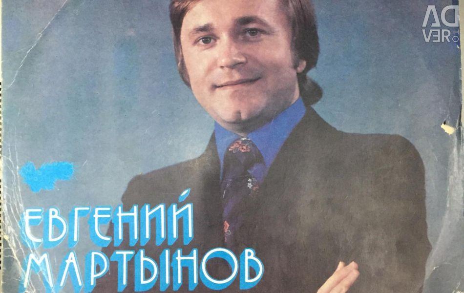 Evgeny Martynov - best songs