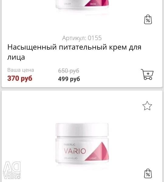 Day Cream
