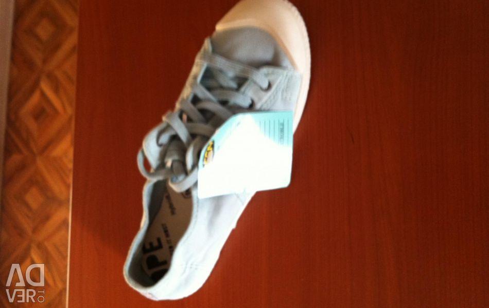 Sneakers keen