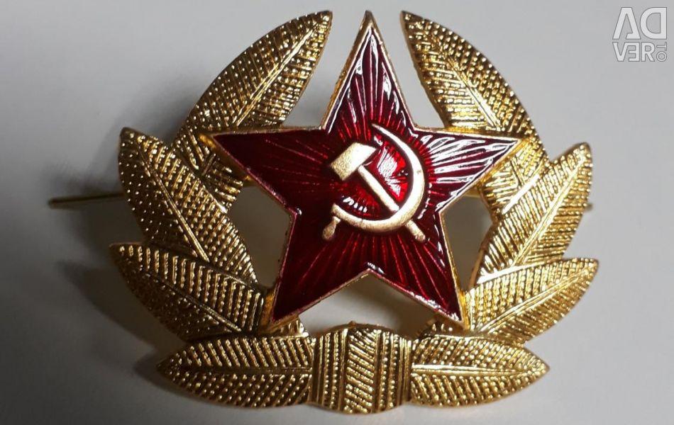 Κοτσάνδα δρεπάνι και σφύρα της Σοβιετικής Ένωσης (λάχανο)