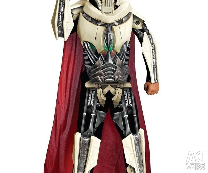 Costumul Star Warrior