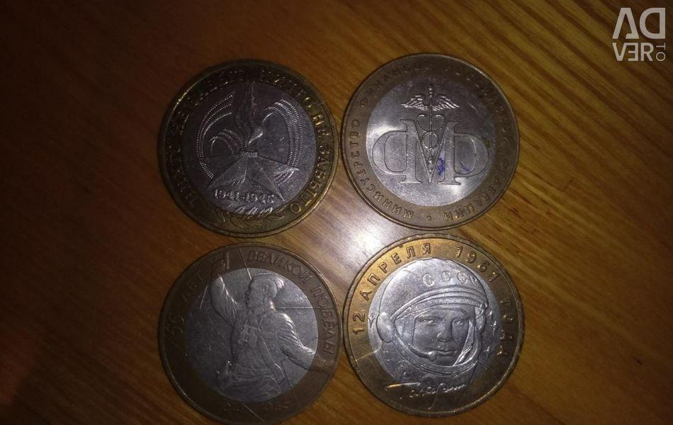 10 rub.Rare coins