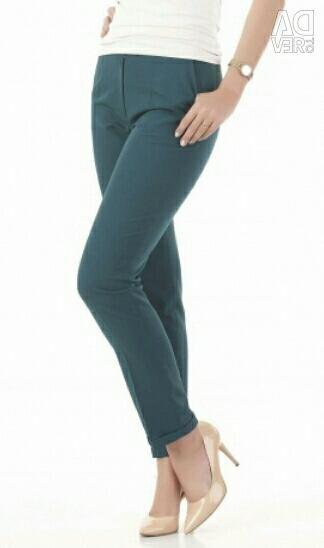 Women's pants new