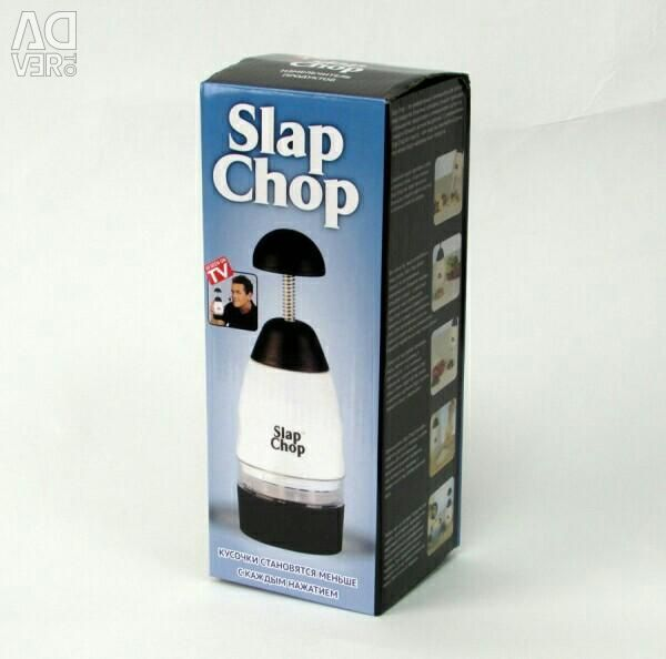Πώληση! ΕΛΕΓΧΟΣ ΠΡΟΪΟΝΤΟΣ CHOP SLEP
