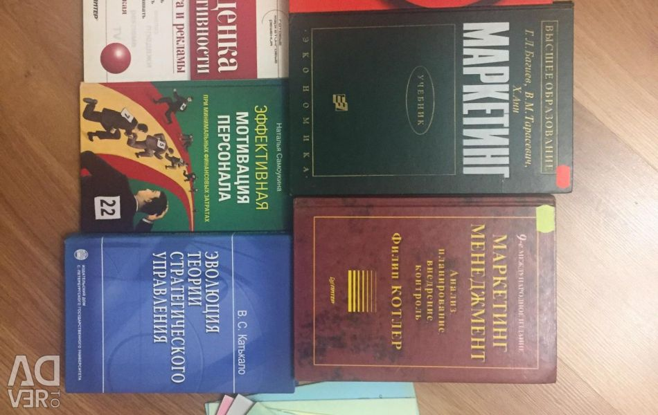 Books on Marketing Management