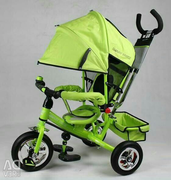 New ones. Smart bike tricycle