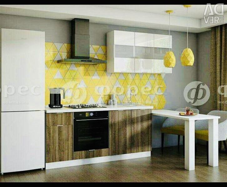Complete Kitchen Techno New Advert To Sell Price 13 200 Rub Posted 30 01 2020