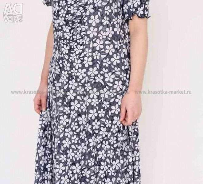 Dimensiune nouă rochie 58-60