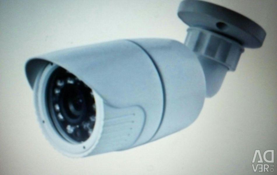 Outdoor cameras 2 megapixels Full-hd