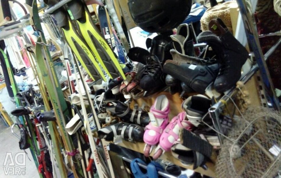 Skis, skates in stock